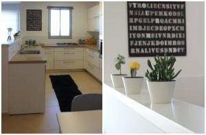 המטבח עבר רענון באמצעות פרטי נוי שונים המכניסים אופי התואם לשאר עיצוב הבית. עיצוב וצילום: רוית רוד