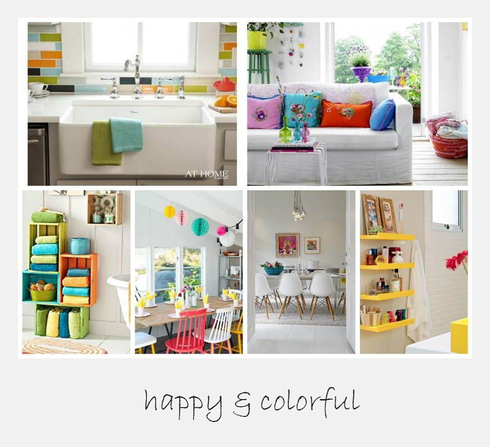 הלבשת הבית בצבעניות קייצית
